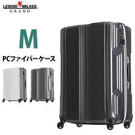 【クーポンで更にお得!】LEGEND WALKER 5603-59 PCファイバー 優れた復元力 スーツケース BLADE 59cm 超軽量 Mサイズ キャリーケース キャリーバッグ レジェンドウォーカー