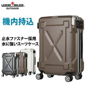 【クーポンで更にお得!】スーツケース 6304-49 スーツケース キャリーケース キャリーバッグ 防災 安心3年保証 機内持ち込み 可 ファスナー マット仕様 SS サイズ 1日 2日 3日 TSAロック ハードキャリー 拡張 ジッパー 6304-49