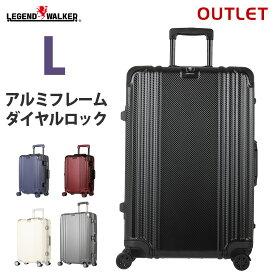 【期間値下げ】 【アウトレット】 スーツケース L サイズ キャリー バッグ バック 7日泊以上 PC+ABS樹脂 無料受託手荷物 158cm 以内 送料無料 あす楽 【B-5507-70】
