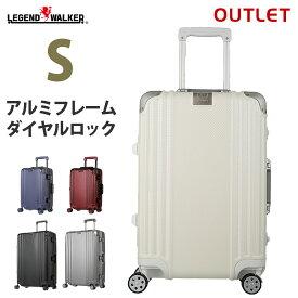 【期間値下げ】 【アウトレット】 スーツケース T&S ティーアンドエス(B-5507-57)