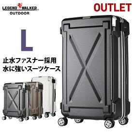 【期間値下げ】 【アウトレット】 スーツケース キャリーケース キャリーバッグ 旅行用品 L サイズ 超軽量 PC100% フレーム キャリーバック 旅行用かばん 大型 7日 8日 9日 無料受託手荷物 158cm 以内 『B-6304-72』