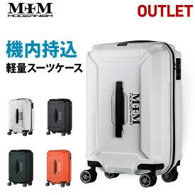 【クーポンで更にお得!】アウトレット スーツケース 機内持込み SSサイズ キャリー バッグ ケース モダニズム MODERNISM 前ハンドル ファスナータイプ TSAロック B-M3005-Z49
