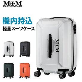 【クーポンで更にお得!】スーツケース 機内持込み SSサイズ キャリー バッグ ケース モダニズム MODERNISM 前ハンドル ファスナータイプ TSAロック M3005-Z49