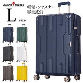 スーツケースL サイズ キャリーケース キャリーバッグ レジェンドウォーカー LEGEND WALKER L サイズ 7泊以上 7日7以上 旅行用 ダブルキャスター 軽量 軽いファスナータイプ ハードケース TSAダイヤル式ロック 1年修理保証 送料無料 『5109-69』