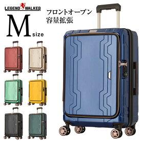 スーツケース(LEGEND WALKER:レジェンドウォーカー)前開き、蝶番プレート拡張、Wキャスター(5205-58)