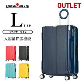 アウトレット スーツケース L サイズ キャリーケース キャリーバッグ レジェンドウォーカー LEGEND WALKER 7泊 以上 8泊 9泊 10泊 7日 8日 9日 10日 旅行用 ダブルキャスター ファスナー タイプ ハードケース ダイヤル式 TSAロック 容量拡張 送料無料 『B-6029-68』