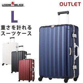 【クーポンで更にお得!】【アウトレット】 スーツケース キャリーバック Lサイズ 軽量機能付き キャリーケース T&S ティーアンドエス(B-T6201L-69)