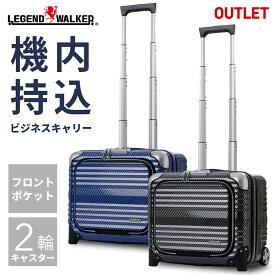 【クーポンで更にお得!】アウトレット SS サイズ 小型 ビジネスキャリー スーツケース キャリーケース キャリーバッグ 旅行用品 機内持ち込み可 TSAロック 100%ポリカーボネイト TSAロック ノートPC収納対応 キャリーバッグ 旅行用品 B-A6205-44