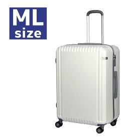 284a0fe90d アウトレット スーツケース キャリーケース キャリーバッグ ML サイズ 旅行用品 キャリーバック 旅行鞄 中型