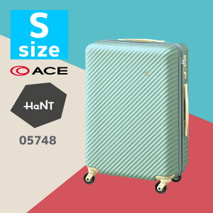 【クーポンで更にお得!】エース ハント マイン スーツケース キャリーケース キャリーバッグ Hant ACE B-AE-05748