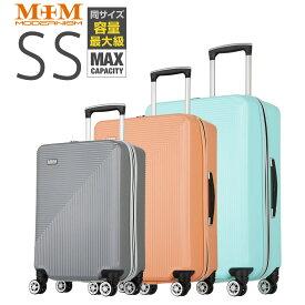 【今だけポイント10倍!】キャリーケース 機内持込対応 スーツケース キャリーバッグ 超軽量 1泊 2泊 TSAロック モダニズム MODERNISM M1003-Z48