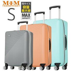 【今だけポイント10倍!】キャリーケース Sサイズ スーツケース キャリーバッグ 超軽量 3泊 4泊 5泊 TSAロック モダニズム MODERNISM M1003-Z58