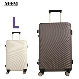 スーツケース キャリーケース キャリーバッグ Lサイズ 7泊以上 ダイヤル TSAロック 【M1004-F70】