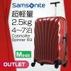 """sutsukesusamusonaitokosumoraito M尺寸Cosmolite超輕量2.5kg新材料Curv飛翔距離情况提包68升4-7夜""""samsonite-53450"""""""