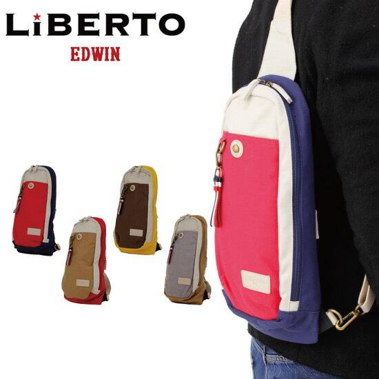 LIBERTO EDWIN エドウィン リベルト ワンショルダーバッグ ボディーバッグ 通学 メンズバッグ 鞄 修学旅行 海外旅行 『LIBERTO-7LB048』