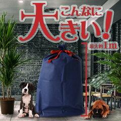 かわいいプレゼント用ラッピング贈り物に最適ギフトバッグラッピングGIFTBAGお祝いWrapping包装