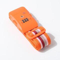 スーツケースと同時お買い上げ特価スーツケース1点につき1点限り同梱専用商品単品販売不可TSAロックダイヤルロック式スーツケースベルト『SB791』【RCP】