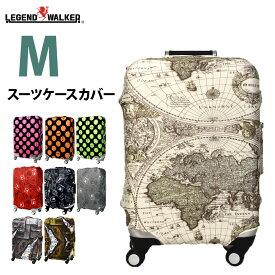 b3ade0c81a 【クーポン発行】カバー ラゲッジカバー Mサイズ メール便 COVER 用 旅行かばん用