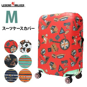 カバー ラゲッジカバー スーツケース キャリーケース キャリーバッグカバー Mサイズ SUITCASE COVER 用 旅行かばん用 メール便なら送料無料 『9101-Mサイズ』