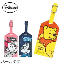 【クーポンで更にお得!】JTB ディズニー コミック ネームタグ JTB-510103 ミッキーマウス ミニーマウス くまのプーさん Mickey Minnie Mouse Winnie the Pooh