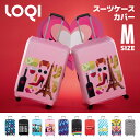 Loqi_cover4top_m