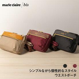 ウエストポーチ マリクレール/マリ・クレール(バッグ)(marie clarie(BAG)【AE-MARIE-15801】