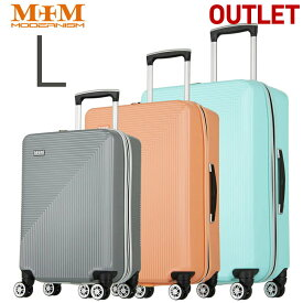 【期間限定価格】 アウトレットキャリーケース Lサイズ スーツケース キャリーバッグ 超軽量 約7泊以上 約1週間以上 TSAロック モダニズム MODERNISM B-M1003-Z69