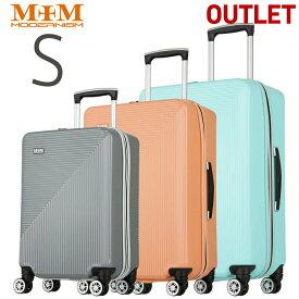 【期間限定価格】 アウトレットキャリーケース Sサイズ スーツケース キャリーバッグ 超軽量 3泊 4泊 5泊 TSAロック モダニズム MODERNISM B-M1003-Z58