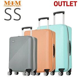 【期間限定価格】 アウトレットキャリーケース 機内持込対応 スーツケース キャリーバッグ 超軽量 1泊 2泊 TSAロック モダニズム MODERNISM B-M1003-Z48