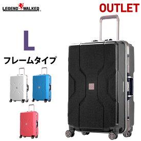【期間限定価格】 アウトレットスーツケース キャリーケース 大型 Lサイズ キャリーバッグ キャリーバック 軽量 TSAロック フレーム ポリプロピレン モダニズム B-M3002-F70