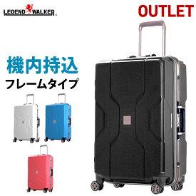 【期間限定価格】 アウトレットスーツケース キャリーケース 小型 S サイズ キャリーバッグ キャリーバック 軽量 TSAロック フレーム 対応 ポリプロピレン モダニズム B-M3002-F50