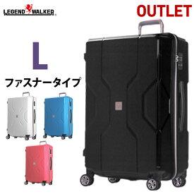 【期間限定価格】 アウトレットキャリーケース スーツケース 大型 L サイズ キャリーバッグ キャリーバック 軽量 TSAロック ファスナー ポリプロピレン モダニズム B-M3002-Z70