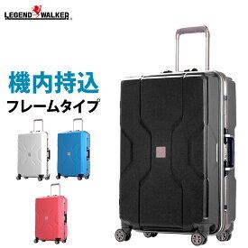 【クーポンで更にお得!】スーツケース キャリーケース 小型 S サイズ キャリーバッグ キャリーバック 軽量 TSAロック フレーム 対応 ポリプロピレン モダニズム M3002-F50