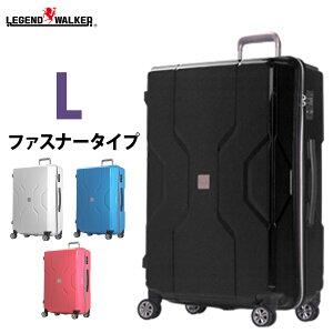 キャリーケース スーツケース 大型 L サイズ キャリーバッグ キャリーバック 軽量 TSAロック ファスナー ポリプロピレン モダニズム W1-M3002-Z70