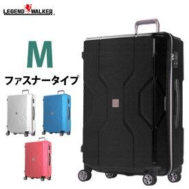 キャリーケース スーツケース 中型 M サイズ キャリーバッグ キャリーバック 軽量 TSAロック ファスナー 対応 ポリプロピレン モダニズム W1-M3002-Z60