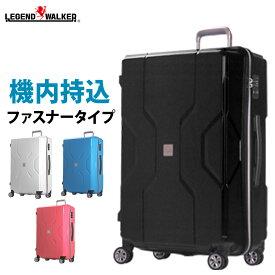 キャリーケース スーツケース 小型 SS サイズ キャリーバッグ キャリーバック 軽量 機内持込み対応 TSAロック ファスナー 対応 ポリプロピレン モダニズム W1-M3002-Z50