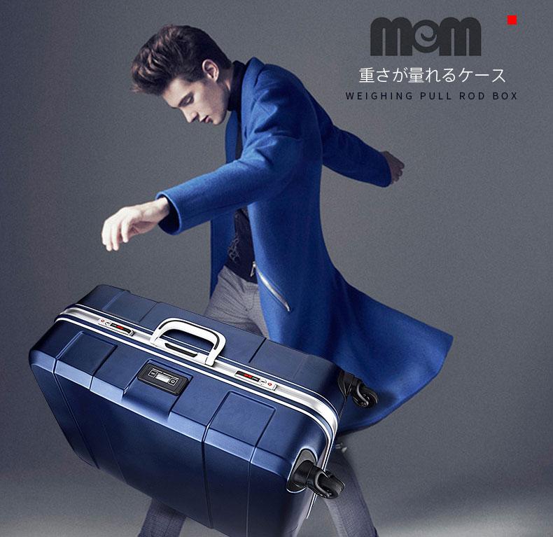 スーツケース キャリーバッグ キャリーバック キャリーケース MEM モダンリズム 超軽量 人気 旅行用かばん 7日 8日 9日 長期滞在 大型 Lサイズ フレームタイプ 修学旅行 海外旅行 送料無料 『MEM-MF5019-28』
