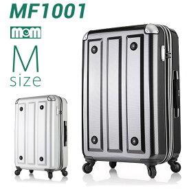 【クーポンで更にお得!】スーツケース キャリーバッグ キャリーバック キャリーケース MEM モダンリズム 超軽量 人気 旅行用かばん 5日 6日 7日 中型 M サイズ ファスナータイプ 修学旅行 海外旅行 送料無料 『MZ-1008-60』