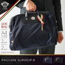 オロビアンコ OROBIANCO ブリーフケース バッグ ビジネス ショルダーバッグ 2way A4サイズ 1気室 メンズ レディース レザー ナイロン 「PR...