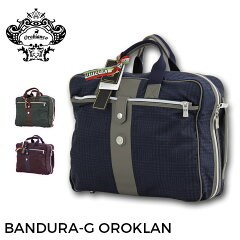 orobianco-90028-00