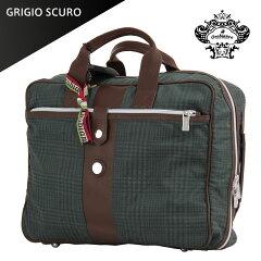 orobianco-90028-02