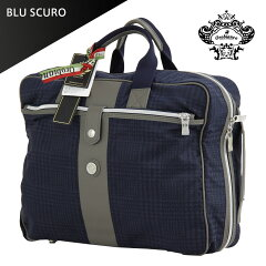 orobianco-90028-03