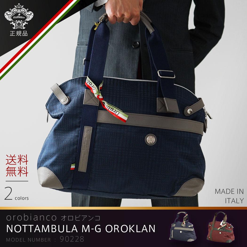 【ラッピング無料】正規品 オロビアンコ Orobianco ブリーフケース バッグ ビジネス バッグ メンズ オロクラン ギフト プレゼント ラッピング対応「NOTTAMBULA M-G OROKLAN」『orobianco-90228』