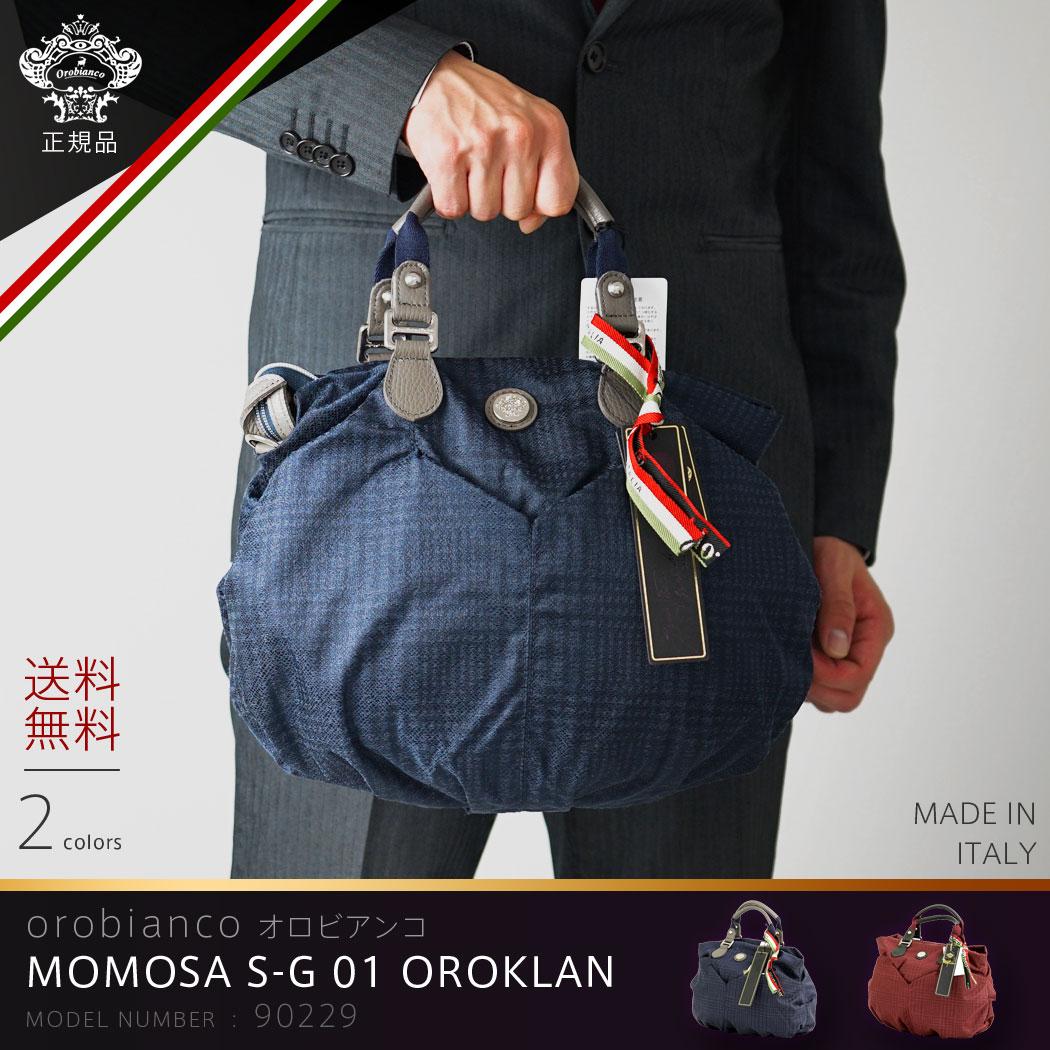 正規品 オロビアンコ OROBIANCO バッグ ビジネス バッグ 鞄 旅行かばん メンズ レディース オロクラン 「MOMOSA S-G 01 OROKLAN」『orobianco-90229』