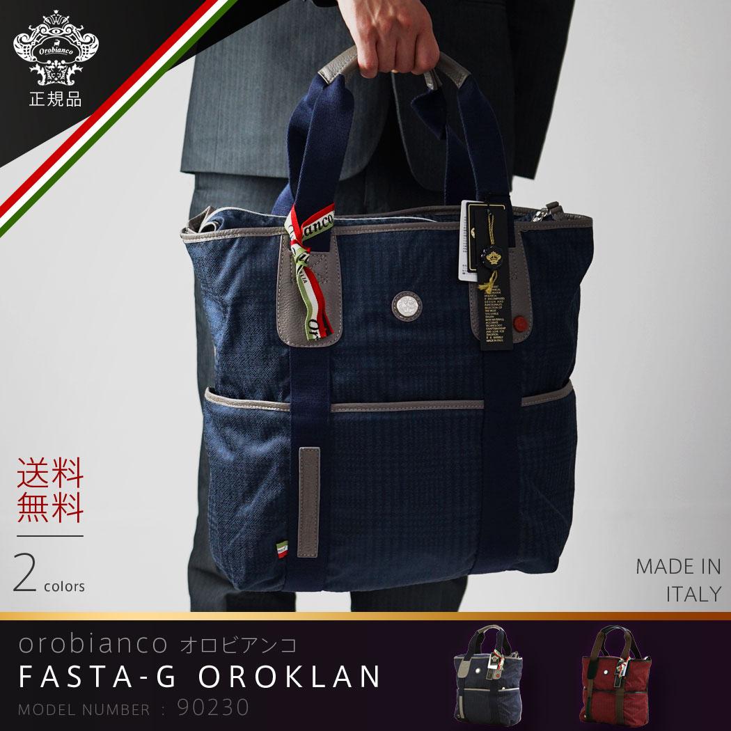 【ラッピング無料】正規品 オロビアンコ Orobianco ブリーフケース バッグ ビジネス バッグ メンズ オロクラン ギフト プレゼント ラッピング対応「FASTA-G OROKLAN」『orobianco-90230』