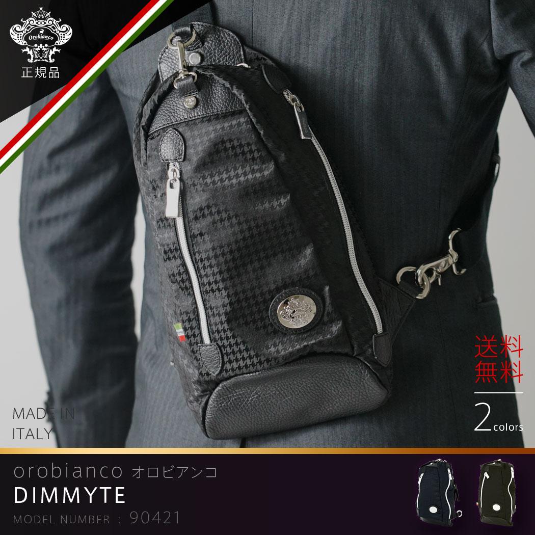 正規品 オロビアンコ OROBIANCO ボディバッグ ウエストバッグ ショルダーバッグ バッグ ビジネス 2気室 メンズ レディース レザー ナイロン 「DIMMYTE」『orobianco-90421』