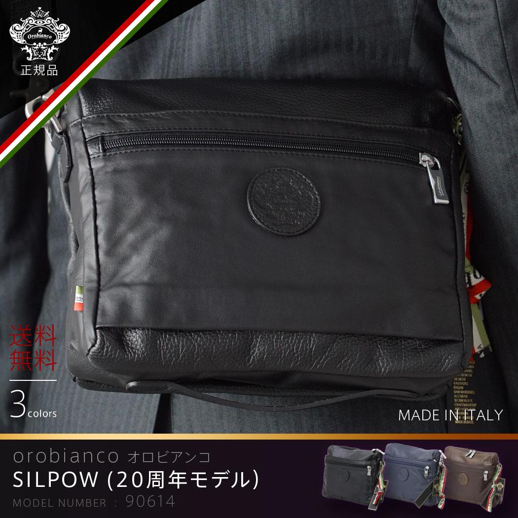 正規品 オロビアンコ OROBIANCO ショルダーバッグ クラッチバッグ 2way 横型 スリム バッグ ビジネス カジュアル 鞄 旅行かばん メンズ レディース 「SILPOW(20周年モデル)」『orobianco-90614』