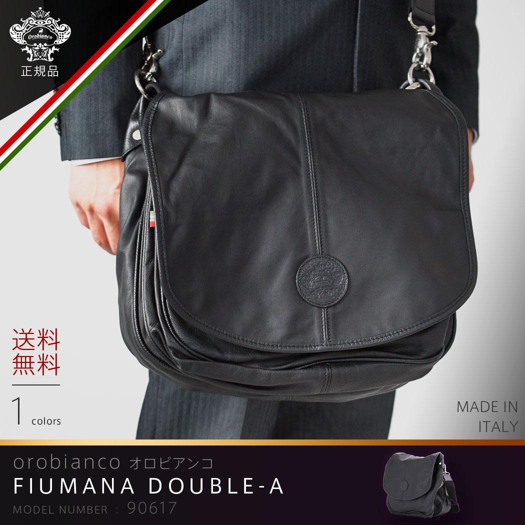 正規品 オロビアンコ OROBIANCO ブリーフケース バッグ ビジネス バッグ 鞄 旅行かばん メンズ レディース 「FIUMANA DOUBLE-A」『orobianco-90617』