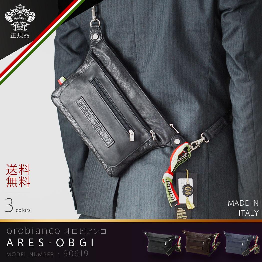 正規品 オロビアンコ OROBIANCO ブリーフケース バッグ ビジネス バッグ 鞄 旅行かばん メンズ レディース 「ARES-OBGI」『orobianco-90619』