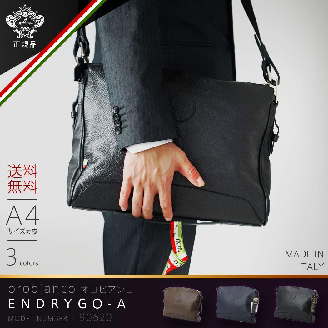 正規品 オロビアンコ OROBIANCO ブリーフケース バッグ ビジネス バッグ 鞄 旅行かばん メンズ レディース 「ENDRYGO-A」『orobianco-90620』